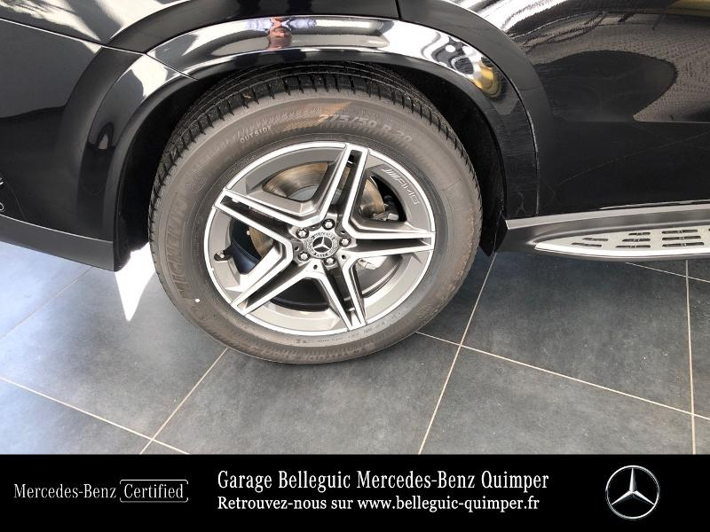 Photo 15 de l'offre de MERCEDES-BENZ GLE Coupe 400 d 330ch AMG Line 4Matic 9G-Tronic à 95999€ chez Garage Belleguic - Mercedes-Benz Quimper